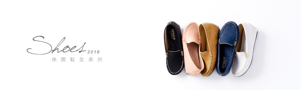 鞋子-勿動