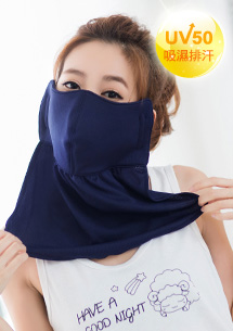 專業抗UV前護頸口罩