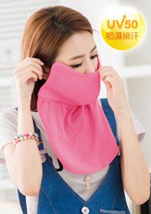 專業級抗UV前護頸涼感口罩