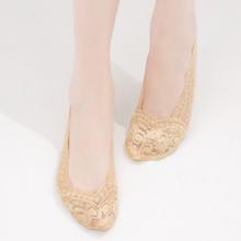 花邊蕾絲矽膠防滑隱形襪(共4色)