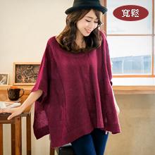 優柔氣息麻花編織毛衣(共2色)