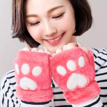 可愛心型暖暖毛絨手套