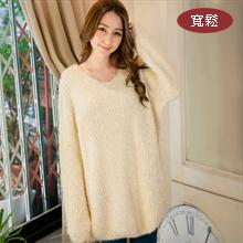 奢華氣息混金蔥針織毛衣
