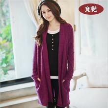 柔感開襟長版針織外套