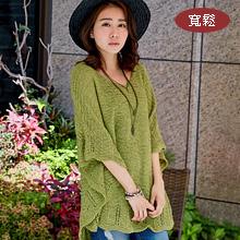 韓版荷葉袖針織斗篷毛衣