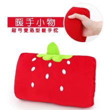 超可愛造型暖手枕