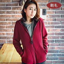 極度保暖雙色刷毛外套S~XL