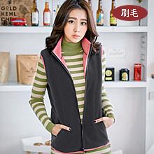 【限時$249】極度保暖雙色刷毛背心外套S~XL