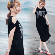 韓系街頭字母裸肩長版洋裝