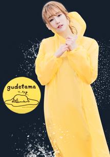 蛋黃哥慵懶輕便雨衣