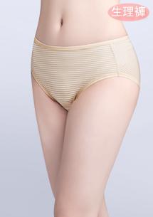 天絲棉條紋生理褲