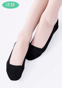 冰絲矽膠防滑隱形襪